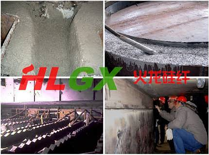 供应窑炉保温项目辅料陶瓷纤维浇注料,喷涂料粘结剂固化剂