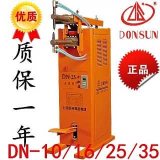 上海东升点焊机DN-10/16DN-35脚踏点焊机电焊机-上海归沃焊接科技有限公司_焊接设备及配件
