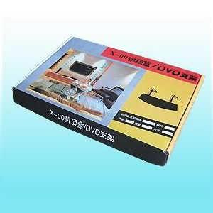 新乐液晶电视支架包装纸箱纸盒质优价廉[腾达]
