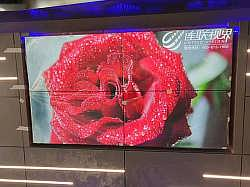 拼接大屏-西安连联电子科技有限公司拼接屏