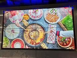 大屏幕拼接墙-西安连联电子科技有限公司拼接屏