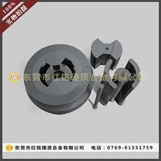 硬质合金刀片模具钨钢铣刀模具非标定制
