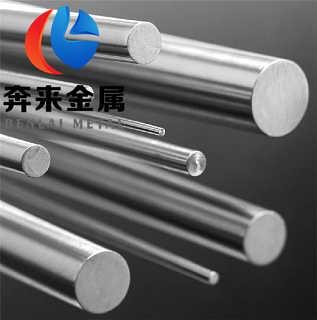 销售85Cr17库存清单85Cr17-上海奔来金属材料有限公司