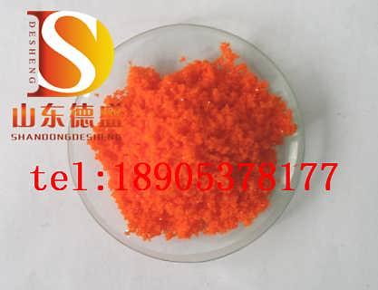 硫酸铈铵生产厂家,硫酸铈铵产品包装50g