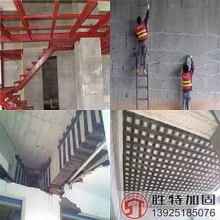 房屋加固施工-广东房屋加固公司