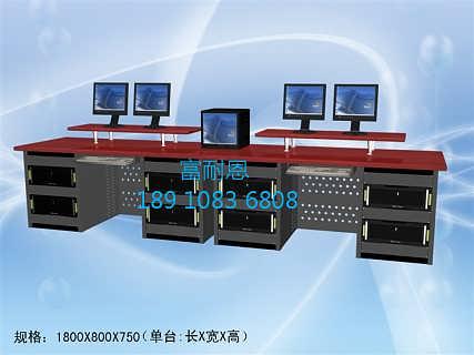 播音专用导播台非编台/多媒体编辑台/钢木-北京富耐恩电子设备有限公司