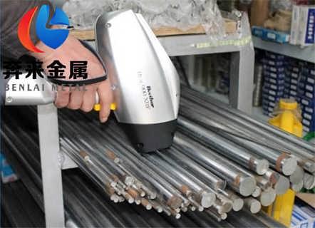 销售SS2380对应的材料SS2380-上海奔来金属材料有限公司