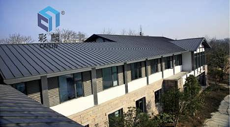 葫芦岛彩石金属瓦屋面改造优选-圣戈尔彩麟(天津)建材科技有限公司-彩石金属瓦