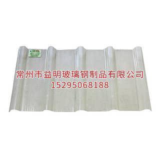 玻璃钢透明采光瓦 FRP阳光瓦厂家-常州市明源建材有限公司