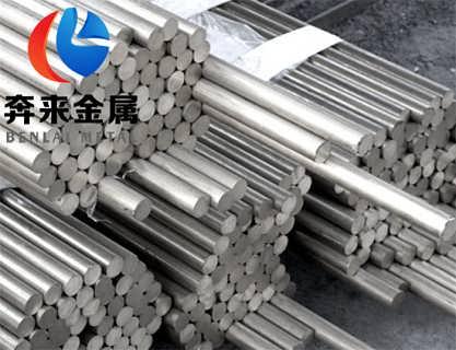 销售1.4462各种尺寸1.4462-上海奔来金属材料有限公司