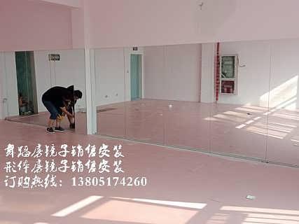 南京舞蹈房镜子安装-南京艾瑞特玻璃货架有限公司