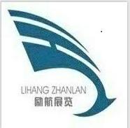 2020年尼日利亚国际制冷/空调/安装系统/水处理和绝缘处理技术展-北京励航国际商务会展有限公司-制冷海外招商部