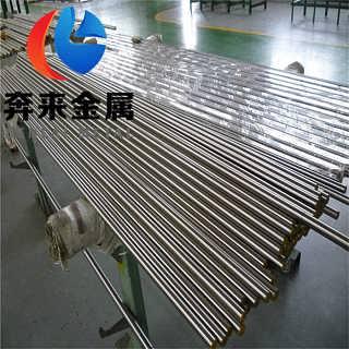 销售S44080标准性能S44080-上海奔来金属材料有限公司
