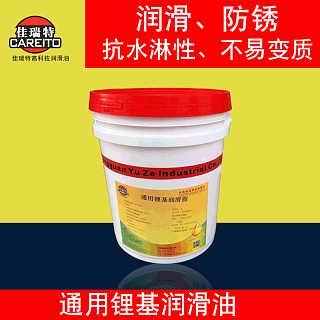 颗粒机专用耐高温黄油锂基润滑脂性能稳定价格实惠厂家直销