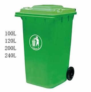 垃圾桶 240升垃圾桶-佛山乔丰塑胶实业有限公司