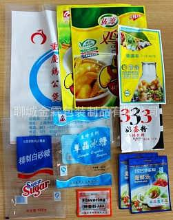 供应来凤县大料包装袋【八角包装袋】阴阳袋-聊城金霖包装制品有限公司-彩印塑料包装袋