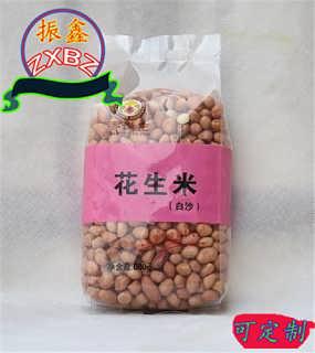 花生米包装袋厂家A果洛花生米包装袋厂家A花生米包装袋厂家直销-沧州振鑫塑料包装有限公司