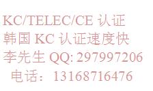 锂电池PSE认证,日本METI注册服务机构