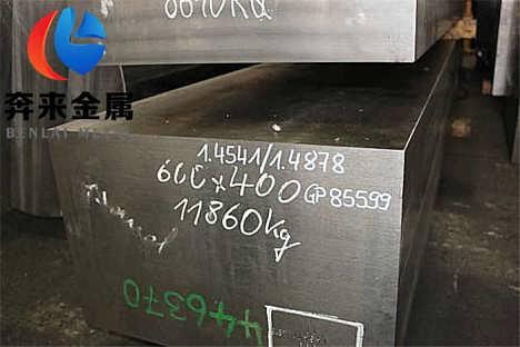 销售S82441国标相似材料S82441-上海奔来金属材料有限公司