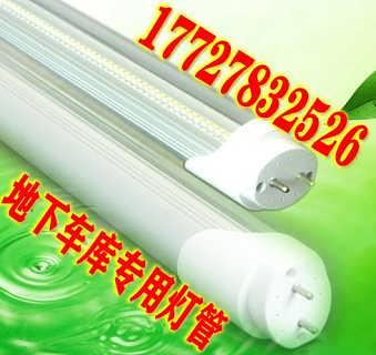 四川停车场led感应日光灯-深圳市美创芯照明有限公司