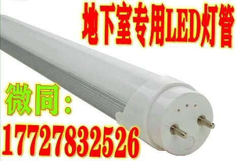 四川led感应红外灯管-深圳市美创芯照明有限公司