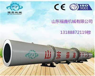 高效木屑粉碎机厂家 秸秆粉碎机-山东福鑫机械有限公司