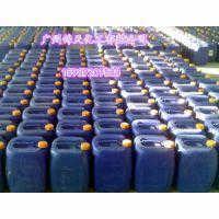 工业级双氧水近期价格食品级双氧水价格电度专用双氧水价格哪里有卖-广州市锦天化工科技有限公司