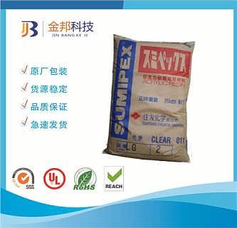 广东PMMA塑胶原料, 广东PMMA 通用塑料, 广东亚克力塑料