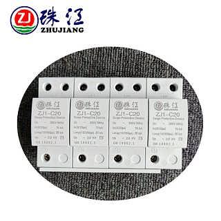 珠江浪涌保护器证书齐全-广州芬隆电器有限公司