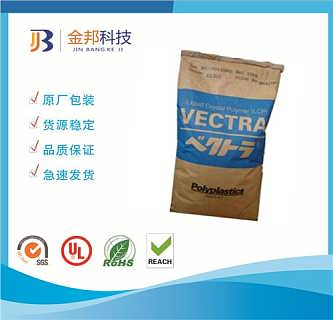 广东PBT塑胶原料 ,广东PBT 塑料,广东PBT工程塑料
