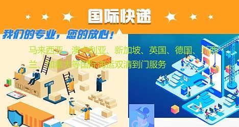 广州到澳大利亚海运专线双清门到门专线服务周到-广州帆达供应链有限公司-国际海运