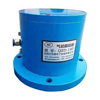 高频混泥土气动振动器 混凝土高频气动振动器