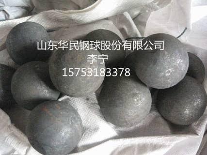 磨机的台时产量与钢球的关系―山东华民钢球销售部李宁-山东华民钢球股份有限公司-内销四部