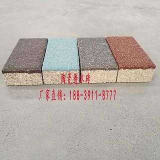 山东透水砖材质 人行道陶瓷透水砖