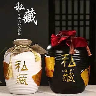 私藏空酒瓶子批发 5斤1斤酒瓶价格 瓷器酒瓶厂家