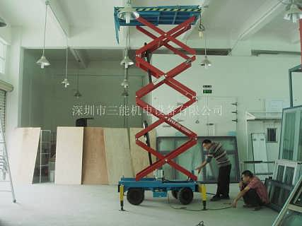 移动液压剪叉式升降平台-深圳市三能机电设备有限公司.