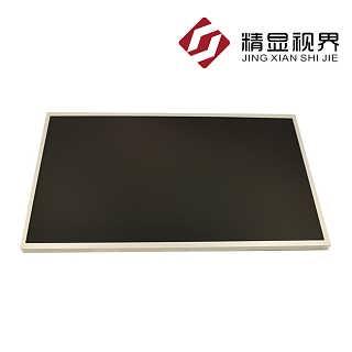 13.3寸群创宽温液晶屏,G133IGE-L03,高亮液晶屏