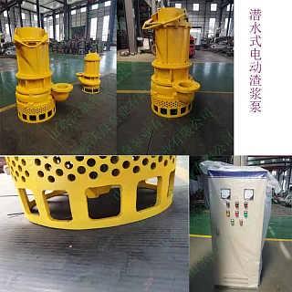 山东淄博抽沙泵厂家潜水吸泥泵 耐磨清淤泵