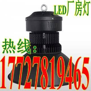 厂房照明灯具