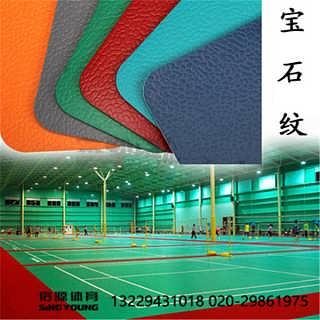 广州羽毛球场建设、室内羽毛球场塑胶PVC地板厂家-广州信源体育产业有限公司