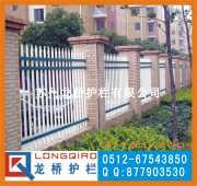 苏州工厂围墙护栏 苏州锌钢围墙护栏 庭院围栏 龙桥护栏厂家直销