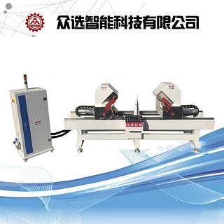 原木门设备数控双端切角锯厂家定制供应-山东众选智能科技有限公司-