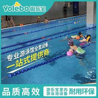 福建大型钢构式拼接游泳池设备亲子水育泳池设备