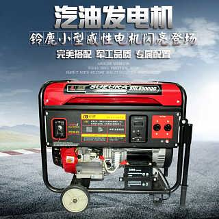 5KW移动式发电机SHL6500QD铃鹿-上海羚鹿实业有限公司