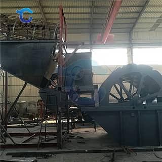 华工小型轮斗洗砂机定制 环保洗砂设备直销