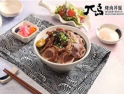 日式烧肉�S店怎么样 兀岛投资开店更简单