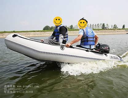 钓鱼艇,速海3.6米打鱼船,充气钓鱼船,捕鱼艇