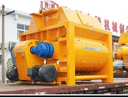 金隆 2000型强制式混凝土搅拌机设备 厂家直销 批发