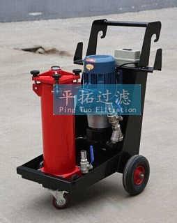 便携式滤油机 LUC-63×5