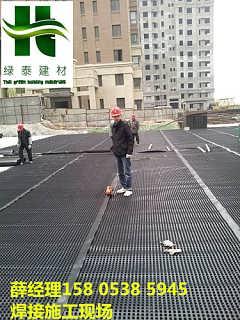运城2公分15高车库排水板PE排水板
